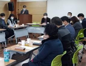 ✳장애인 정책위원회 Restart !!✳ 울산시와의 줄다리기가 시작되다~!!