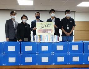 6월 4일(금) 한국동서발전에서 사내 북카페와 직원들이 나눔한 도서 1천여권을 모아 전달해주셨습니다.귀한 나눔에 감사드리며, 회원단체와 법인산하 장애인문화센터, 장애인체육관 등에서 소중히 사용하겠습니다. (: